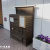 東海道本線茅ヶ崎駅の有害図書追放ポスト