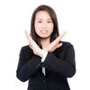 『【要注意!】NGワード~うつ病の人を追い込む、言ってはいけない7つの言葉~』