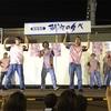 箕面でダンスをやってみたい高校生&大学生、必見!