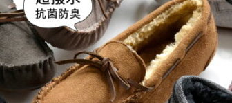 2018秋冬プチプラのファー付きペッタンコ靴モカシンを比較した!