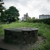 【159】千代田区北の丸公園 皇居の高射砲跡