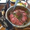 【鹿児島グルメ】  焼肉+お洒落の満足感!  鹿児島市石谷町 肉バル「Oh niku」