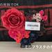 コロナ禍でも楽しめる!1000円台でできる簡単かわいい♡ミニフラスタの作り方♡