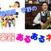 管楽器担当のあるあるネタ ~まとめのページ~