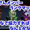 ランクマッチ『プラチナ帯』ノラさんメンバーでも、みんなで協力すれば、なんとかなる!!!! PS4 エーペックスレジェンズ