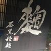 富山の種麹店を訪問。