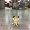 ポケモンGO!羽田空港は第一ターミナルならポケモンが捕れる