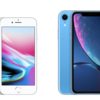 iPhone 8 ユーザーはiPhone XRに買い換えるべきか比較してみた。iPhone XRは名より実を取るモデル
