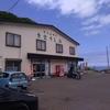 【うに丼】積丹町・神威岬うしお   生うに丼とアワビ活造り