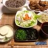 【レシピ】8/12おうちばんごはん〜あごだし醤油の唐揚げ〜(モニターコラボ)