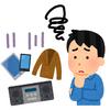 【体験談】断捨離に関する家族間のトラブル