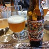 Baird Beer Bureikoujikan Strong Golden Ale