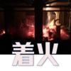 薪ストーブの熾火を復活させるには格安の火吹き棒が最適でした。熾火から復活させる道具を紹介