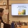 英語耳せミナー 2019年第25回([t]のフラップ音化/映画Bruce Almighty)