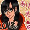 今年もサブブログもよろしくね!!