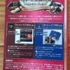 10月🍂懸賞情報と新しい切手✨