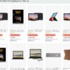 AmazonブラックフライデーでMicrosoft Surfaceシリーズが特価となる特選タイムセール