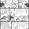 星野源さん歌クイズ