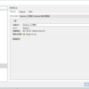 WindowsでAndroid用QTの開発 Warning: Android platform 'android--1' does not exist in SDK.