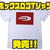 【O.S.P】UVケア機能のある「ボックスロゴTシャツ」発売!