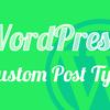 超便利!カスタム投稿タイプが簡単に作れるCustom Post Type UIの使い方と表示方法を解説!