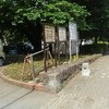 綾瀬市光陵公園でのびのび楽しく遊ぼう!発達障害を持つお子さんが楽しむポイント