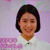 瞬間動画映像、あさチャン「応援団長すぎ」夏目三久アナ、最後のあいさつ途中で番組終了放送事故
