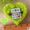 花言葉は【希望を持ち得る】(*^艸^*)❤ お守りのような、グリーンのハートローズ❤