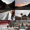 「トレーニング記録」冬の飛騨路を山越え谷越え40kmLSDでヒーハー!!