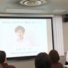 かさこさんの『好きを仕事にするセルフブランディング&ブログ術』in川越に行きました!