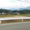 スタンプラリー~ビュー富士川~リゾートJINRIKI~ASAMAPart3