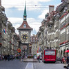 スイスの首都ベルンにある4つ星ホテル アレグロ ベルン併設の映画館を改装したカジノ「グランカジノ ベルン」