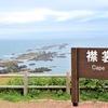 北海道くるま旅Part25【最終回】