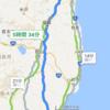 全国ツアー7【仙台編】