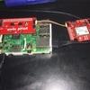 高機能なGPSモジュールZED F9Pをつかう その1:Qwiicコネクタ