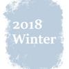 2018年(2017年度)冬 アニメ新番組まとめ(なるべく重複なく見る@関東)