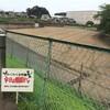 埼玉県狭山市 新狭山ハイツの調整池。雨水の河川への流入を阻止し久保川以下下流の洪水を防止する。東京にはあるのでしょうか?