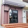 加須市のパン屋さん、BAKESHOP  POPEYE