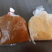 味噌がきれたので、清水の木嶋こうじ店に味噌買いに行ってきました。