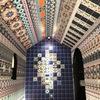 INAXライブミュージアム「和製マジョリカタイル -憧れの連鎖」展に行ってきた