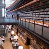 図書館と書店が融合した多賀城市立図書館