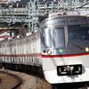 京急駅名変更記念!? 逗子・葉山ゆきを花月総持寺駅で撮ってみた。
