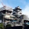 【旅行記】復旧中の熊本城を見学しました。安全な見学方法や天守閣の復旧状況を見る方法を解説します。