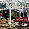 阪急、今日は何系?①364…20210108