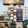 バンナートラッド通りにあるニュースポット『LITTLE★WALK』