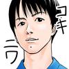 丹羽孝希選手を描語る