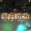 【DQX】カジノレイド攻略(特に何もしてない)