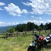 バイクで高丸山登山口まで行った記録(県道16号探索も少し)