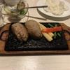 溶岩焼肉ダイニング bonbori|渋谷ランチ・ハンバーグ