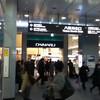 【行楽】企業法務担当者 東京へ行く/Sabosanの東京漫遊記 その1